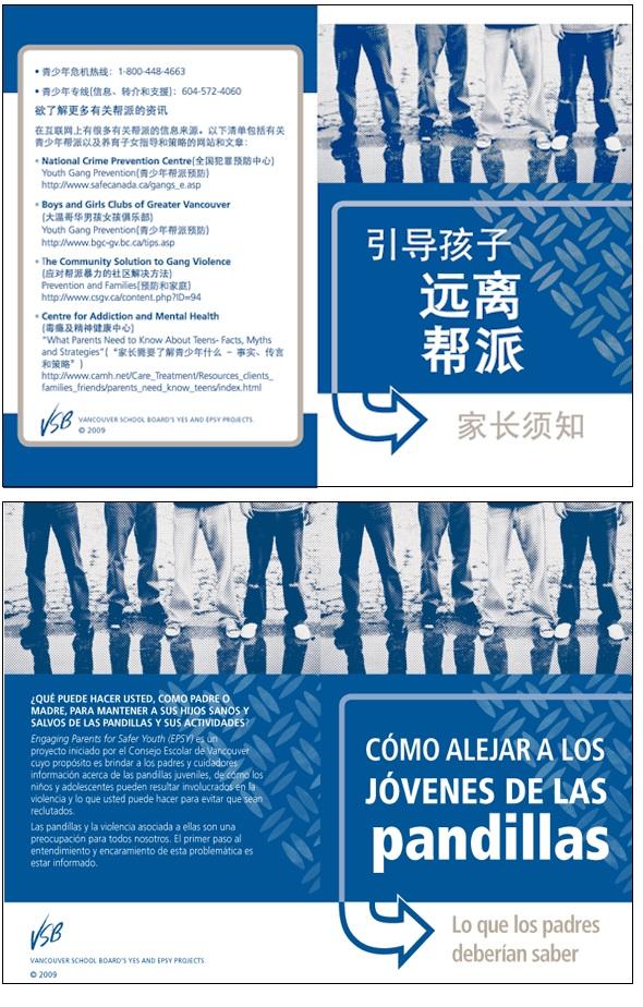 Anti-gang Booklet